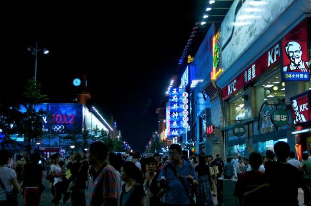 Pekin nocą. Autorka zdjęcia Julia Romanowska