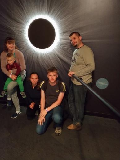 chicago-alder-total-solar-eclipse.jpg